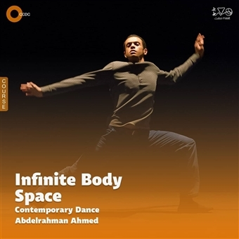 Infinite Body Space