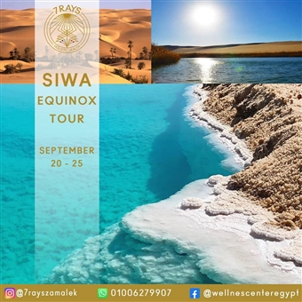 Siwa Equinox Tour