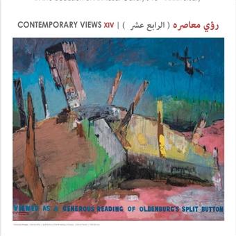 Contemporary Views XIV